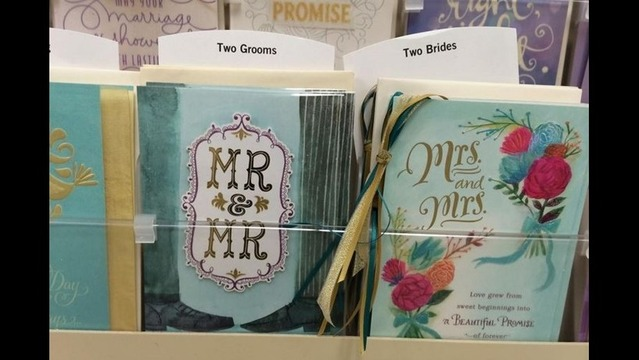 BYU removes same-sex marriage greeting cards from bookstore
